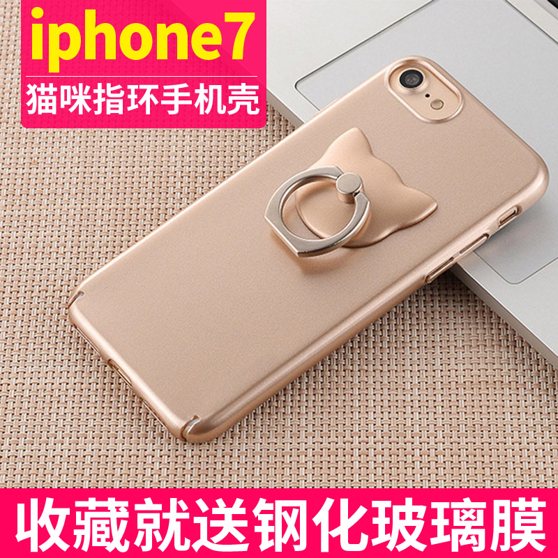 IPhone7 matte slim hard shell phone shell mobile phone shell apple 7 drop ring korean female new models 7plus protective sleeve