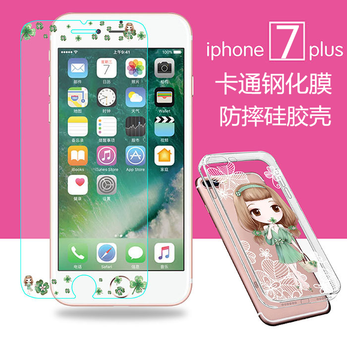 Iphone7plus i7p 7plus steel cartoon film apple phone shell silicone soft shell protective sleeve female