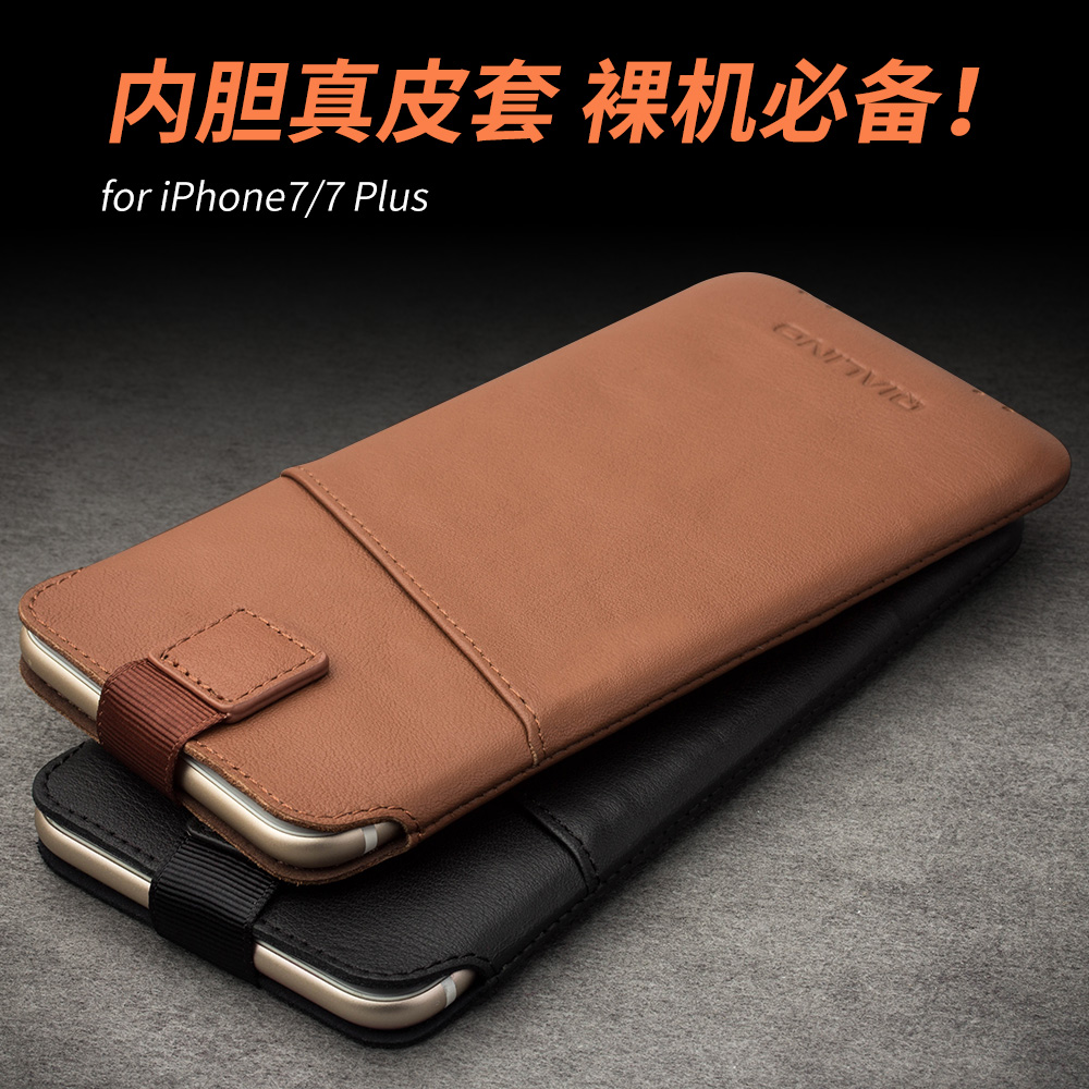 Ipone7plius iphone7plus phone shell mobile phone shell apple 7 leather protective sleeve popular brands 4.7 inline