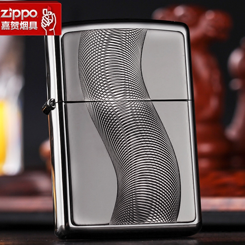 Ippo windproof lighter black ice 667 tornadoes genuine zippo windproof lighter black ice