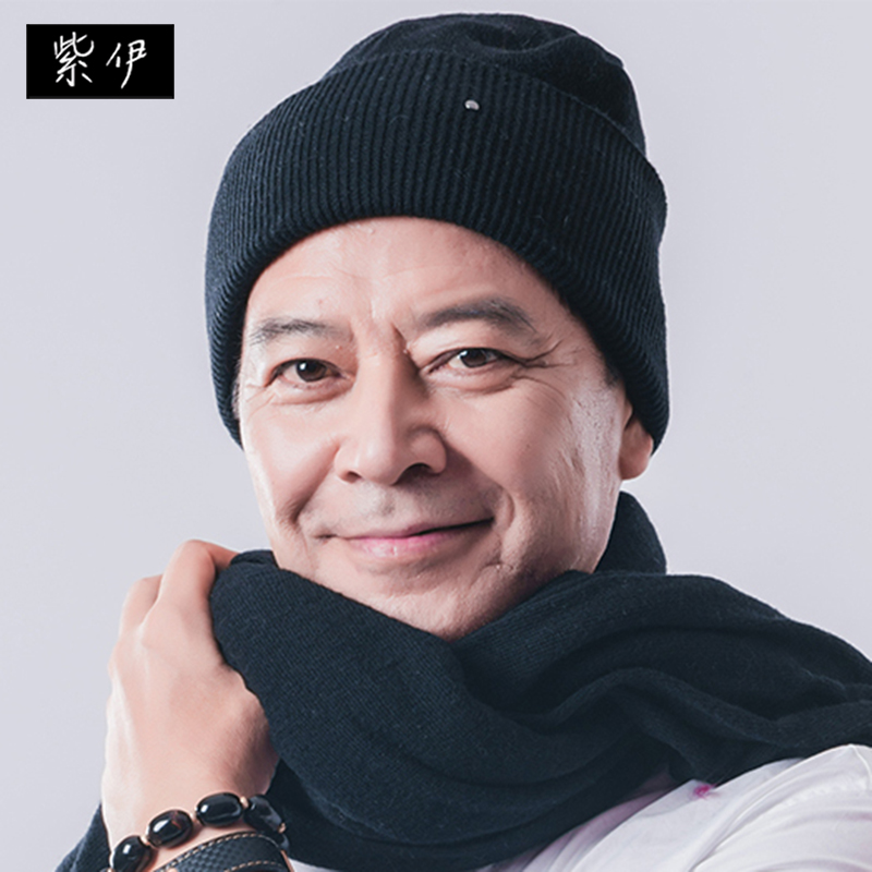 8633103a1cd Get Quotations · Iraq purple autumn and winter wool knit hat baotou hedging  scarf elderly father grandfather hat sports