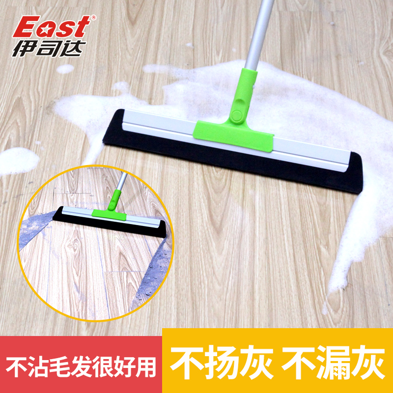 Iraq secretary of magic wet and dry household broom to sweep water wiper scrape scrape scrape a broom to sweep the hair bathroom floor plate free shipping