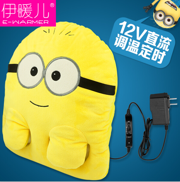 Iraqi children warm pad electric heater hot water bottle cartoon treasure feet warm electric heating insoles warm feet warm foot treasure warm feet warm shoes hand po washable