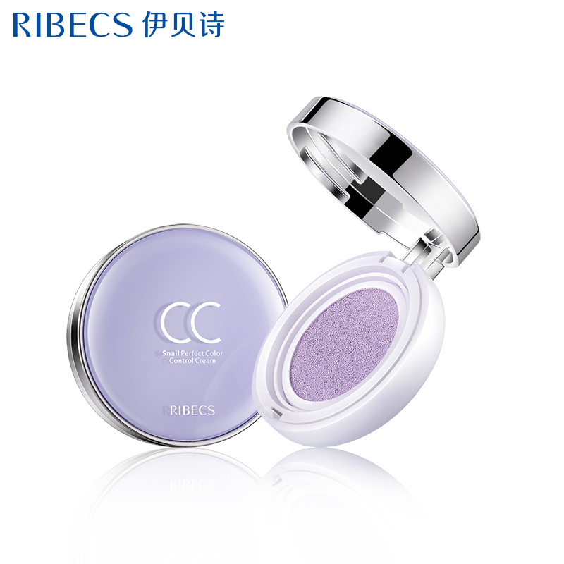 Irbesartan poetry temperament cushion cc cream snail cream repair cream moisturizing concealer strong g conceal pores