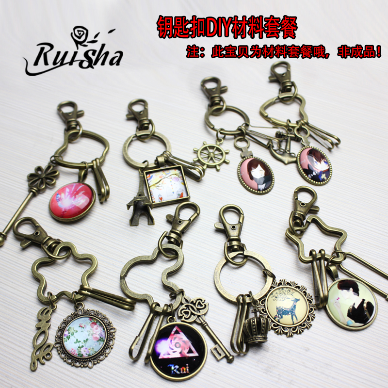 Iressa diy handmade vintage jewelry accessories material time gem keychain material package novice package
