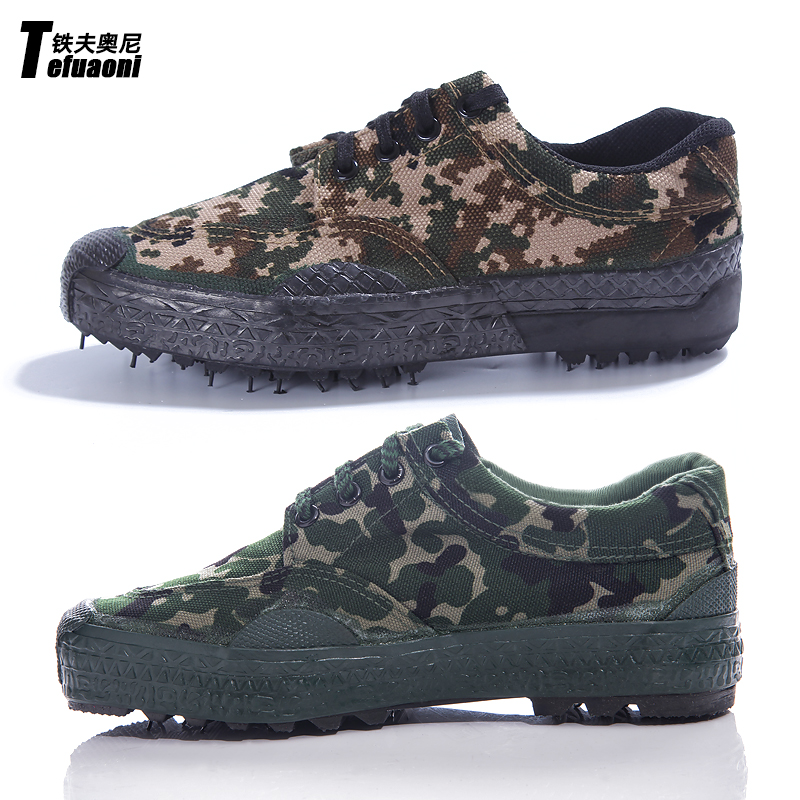 Iron fu aoni camouflage shoes authentic military labor jiefang xie military training shoes 07 training shoes training shoes wearable canvas shoes men shoes