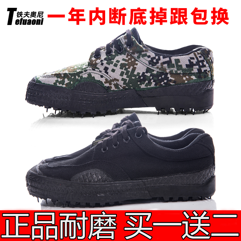 Iron fu aoni military camouflage shoes authentic military labor jiefang xie 07 training shoes training shoes wearable canvas shoes men shoes