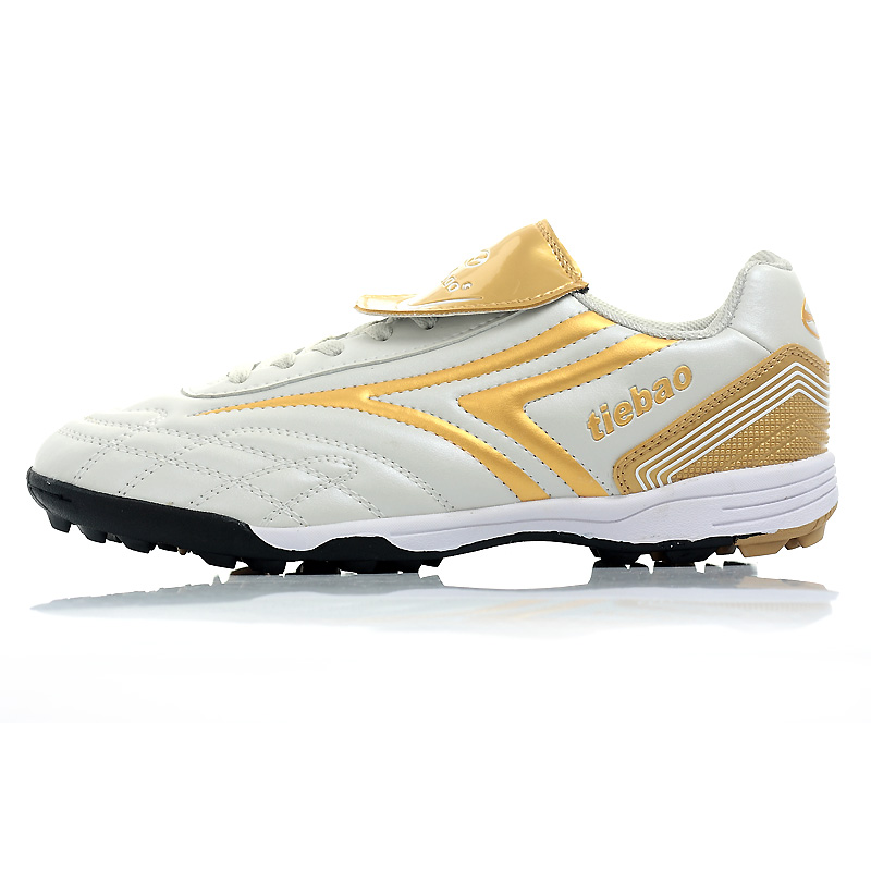 d39848b68 Get Quotations · Iron leopard broken nails soccer shoes campus youth soccer  futsal indoor soccer training shoes