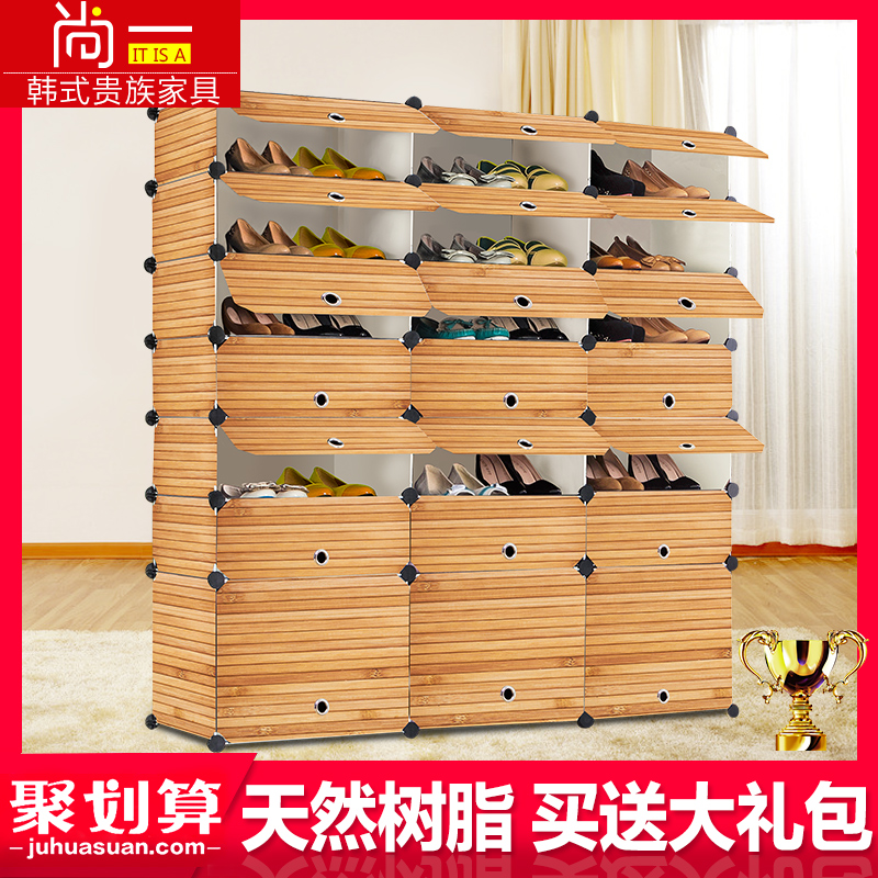 is an economical storage simple shoe shoe shoe multilayer solid wood modern minimalist plastic dust assembled