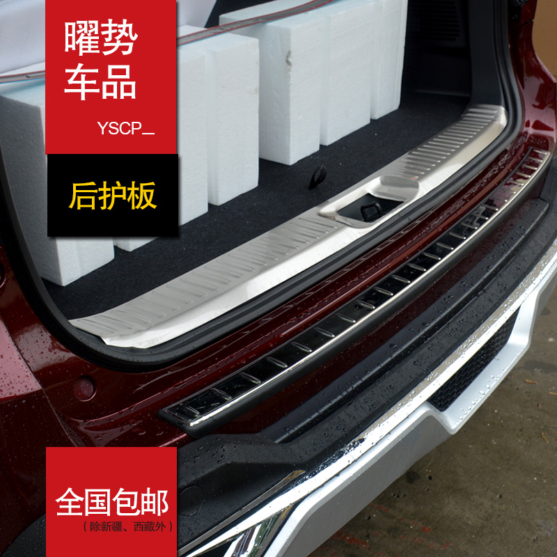 Is dedicated to the 15 toyota highlander 2015 highlander highlander rear fender rear fender rear fender highlander special modified paragraph 15