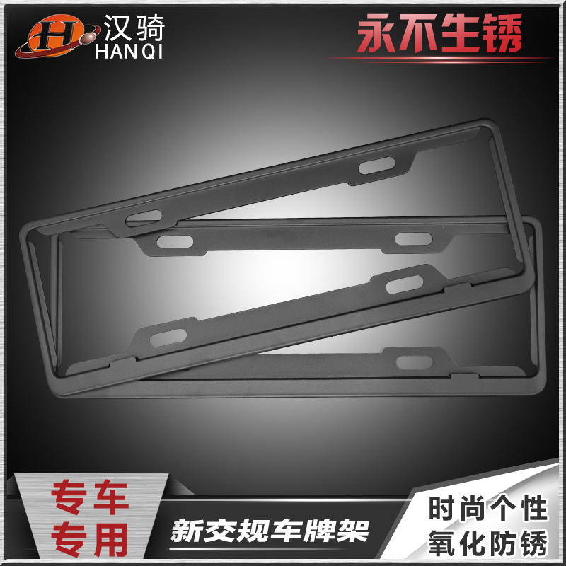 Is dedicated to the civic bin chi xrv eric gentry odyssey acura rdx sgx regulatory license plate frame car license plate frame