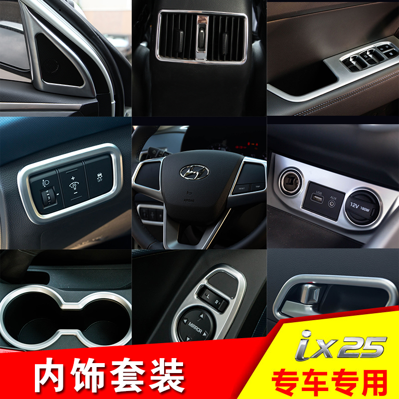 Is dedicated to the modern ix25 interior conversion in the control outlet sequins decorative patch watercups car decoration stickers