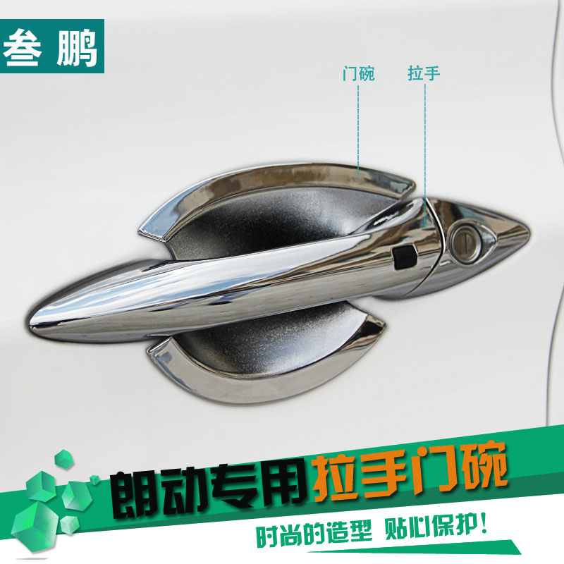 Is dedicated to the modern lang move lang lang dynamic modification luxury sporty door bowl stickers door handle bowl door wrist decoration stickers stickers