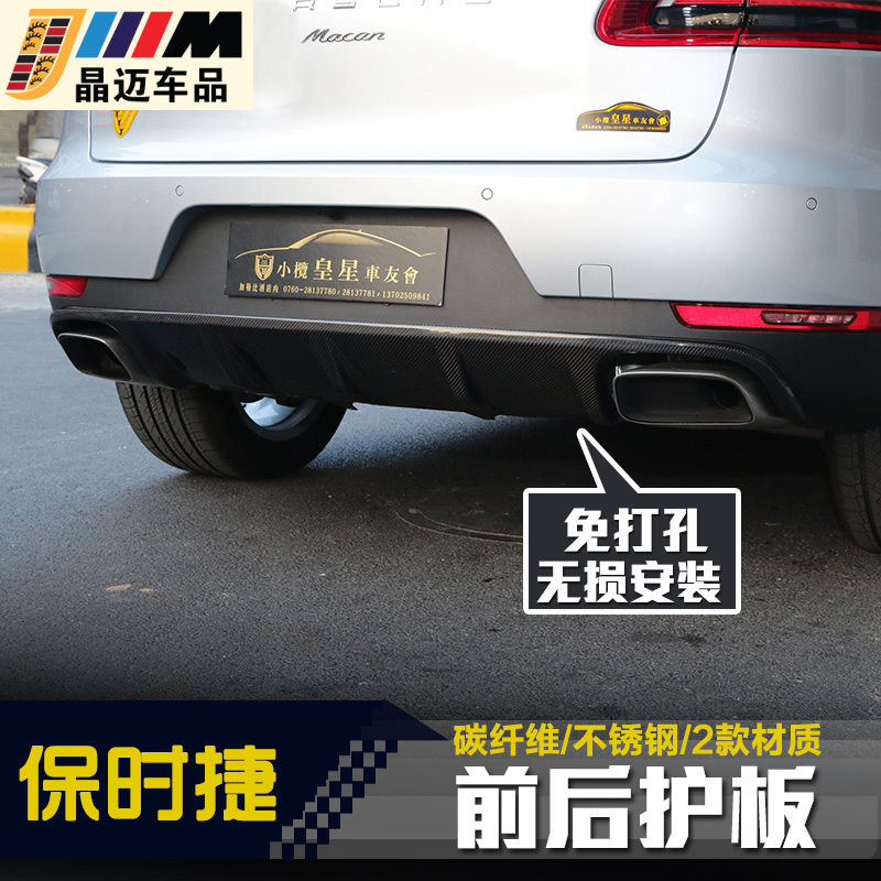 Is dedicated to the new cayenne porsche macan modified carbon fiber front and rear fender front bezel