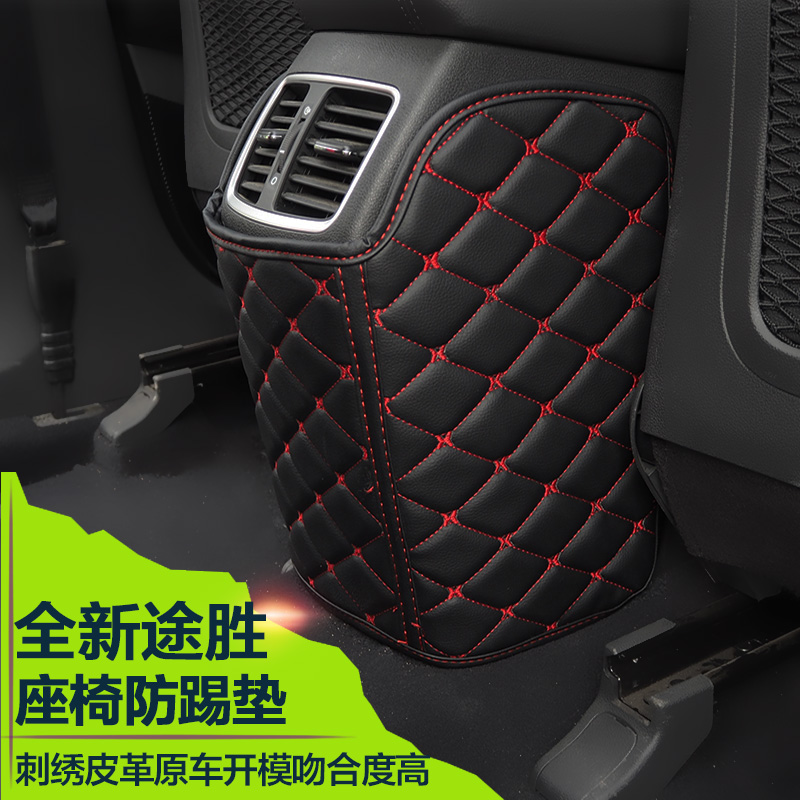 Is dedicated to the new modern 15 tucson ix25 interior conversion kick the seat armrest pad kick stickers
