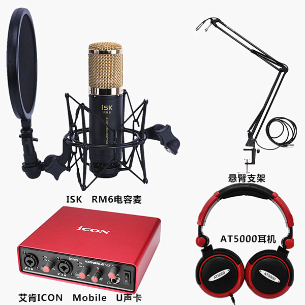 Isk rm-6 professional condenser mic recording microphone computer network k song yy anchor equipment aiken sound card suit