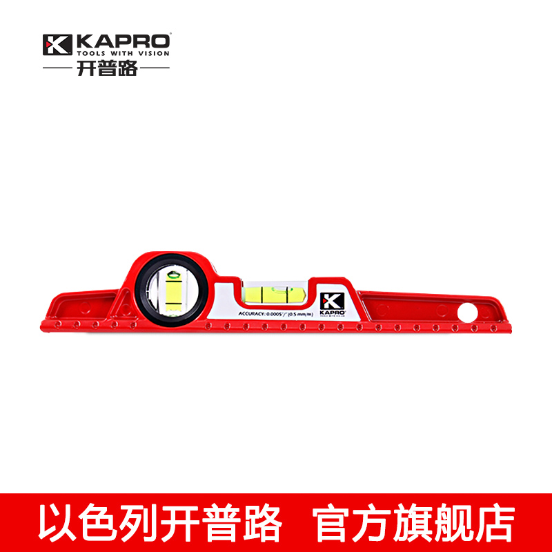 Israel kapro cape road 724 diecasting foot level standard ruler import level bubble
