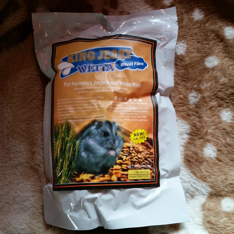 It is many provinces shipping oatmeal nutrition hamster food 720g grandfathers and grandmothers beauties bear bear essential