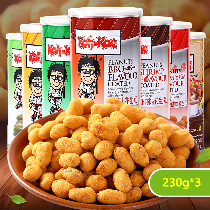 [It] store imported from thailand brother peanuts 230g * 3 cans (shrimp/barbecue/chicken Flavor) leisure zero food