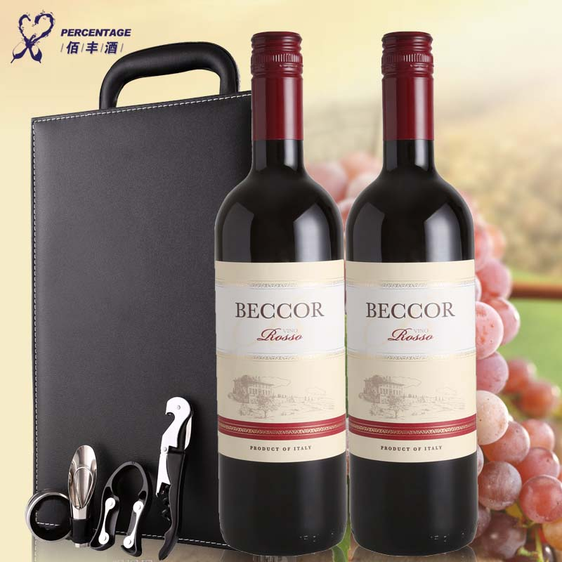 Italian original bottle of imported wine original bottle dry red wine gold standardè´ç§å°VDT2 branch gift box