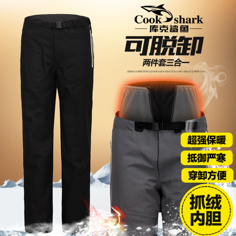Italy cookshark cook shark piece male and female models triple liner plus thick fleece trousers