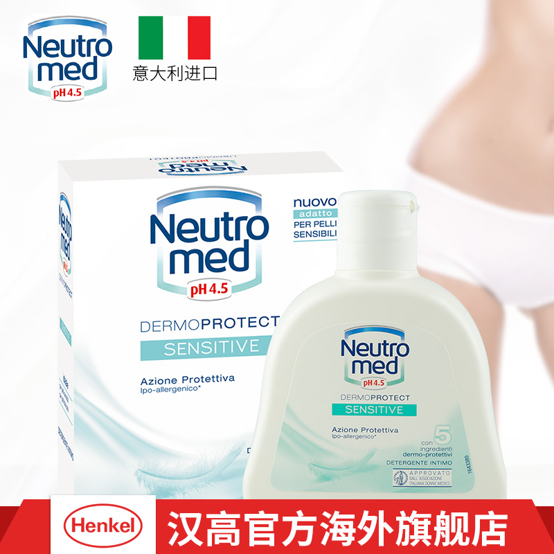 Italy imported soft type of professional female private parts care lotion ph4.5 neutromed