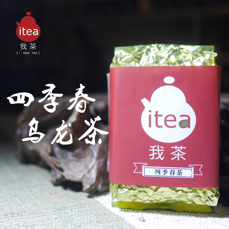 Itea my tea extremely road four seasons a4150g paperback original taiwan oolong tea taiwan high mountain tea new tea