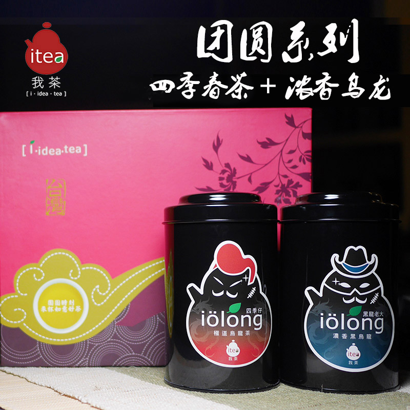 Itea my tea reunion taiwan tea oolong tea taiwan mountain tea gift box four seasons fragrant oolong tea