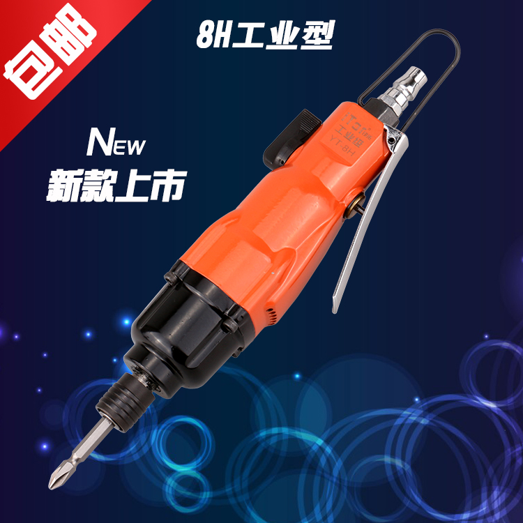 Itor/india tinto h industrial grade high torque pneumatic screwdriver wind approved pneumatic screwdriver pneumatic screwdriver pneumatic screwdriver