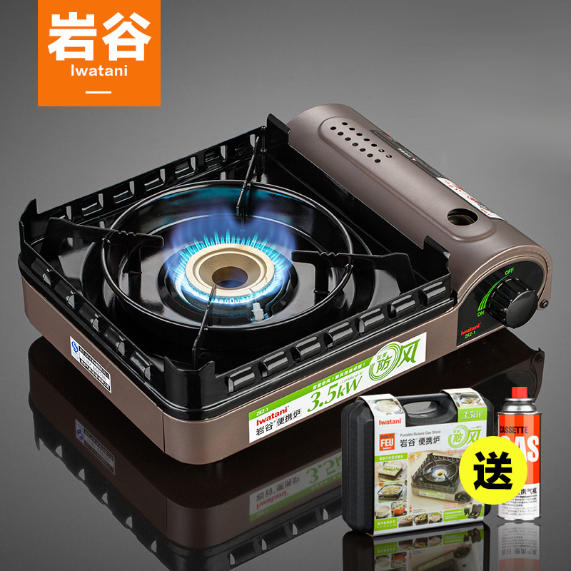Iwatani portable cassette cookers windproof outdoor barbecue picnic stove gas stove gas stove gas stove stove