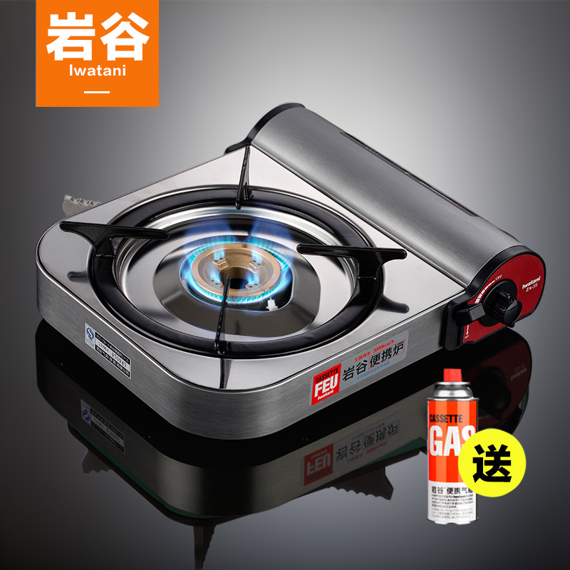 Iwatani portable cassette cookers windproof outdoor mini gas stove outdoor barbecue stoves gas stove genuine