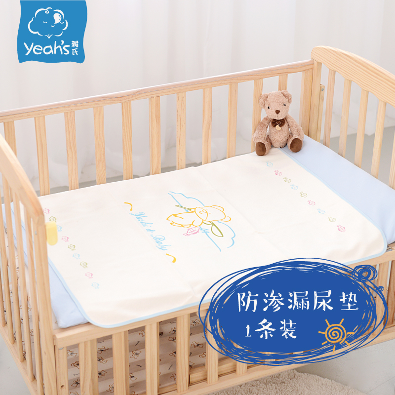 Jakob baby changing mat baby changing mat washable changing mat waterproof breathable leakproof newborn child anti changing mat Baby changing mat