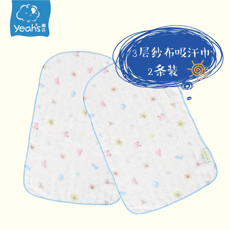 Jakob baby sweatbands baby sweatbands cotton gauze baby suction hanjin hanjin separated children hanjin scapegoat towel summer