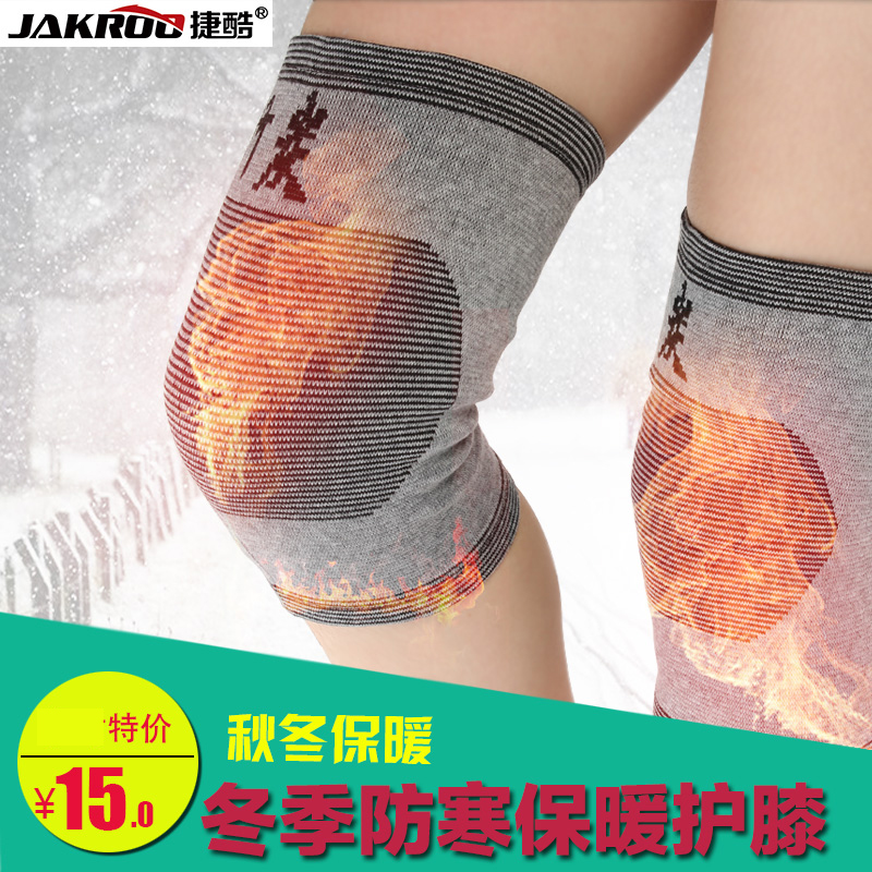 Jakroo/jie cool bike riding equipment accessories breathable bamboo charcoal knee warm air conditioned rooms