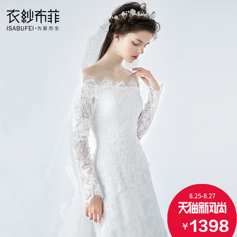 bc9b20a95b8 Get Quotations · Jane 2016 new word shoulder long sleeve fantasy lace slim  was thin big long tail bride