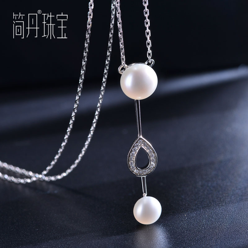 Jane dan freshwater pearl pendant 925 silver inlaid pearl shell beads lock ossicular chain necklace korean wild female pure white