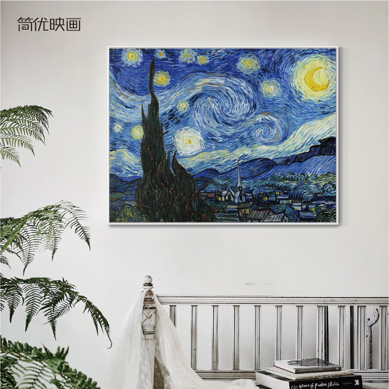 Jane excellent pictures painting van gogh sky restaurant modern decorative painting mural wall painting living room bedroom children's room frameless paintings