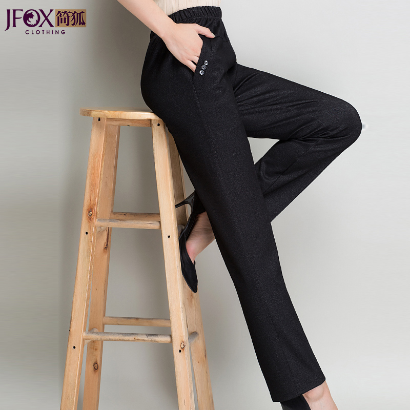 Jane fox middle-aged middle-aged mother straight jeans pants autumn pants trousers middle-aged female trousers loose waist pants loose casual pants Su