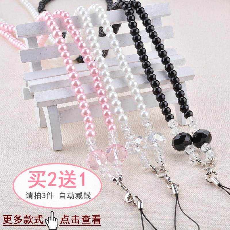 Jane grid apple s mobile phone ornaments hanging pieces of rope halter phone rope lanyard cell phone chain hanging keys work card badges