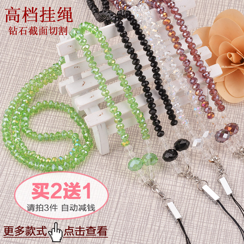 Jane grid cell phone lanyard phone chain phone shell beads hanging ornaments pieces of mobile phone chain lanyard work card badges key 6 s