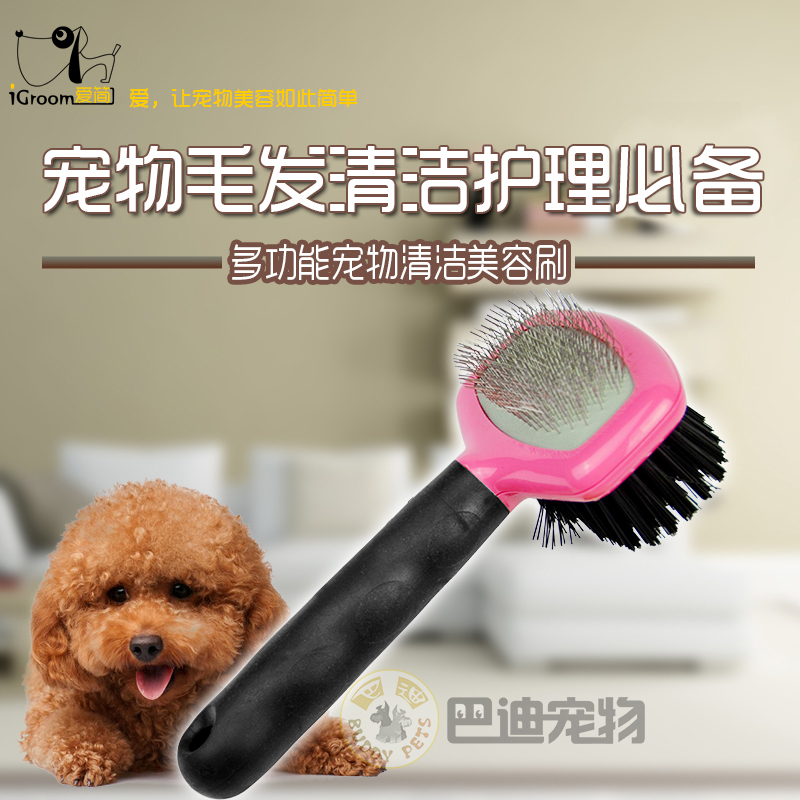 Jane loved pet dog grooming comb brush sided wire brush pet grooming tools dog die hair comb