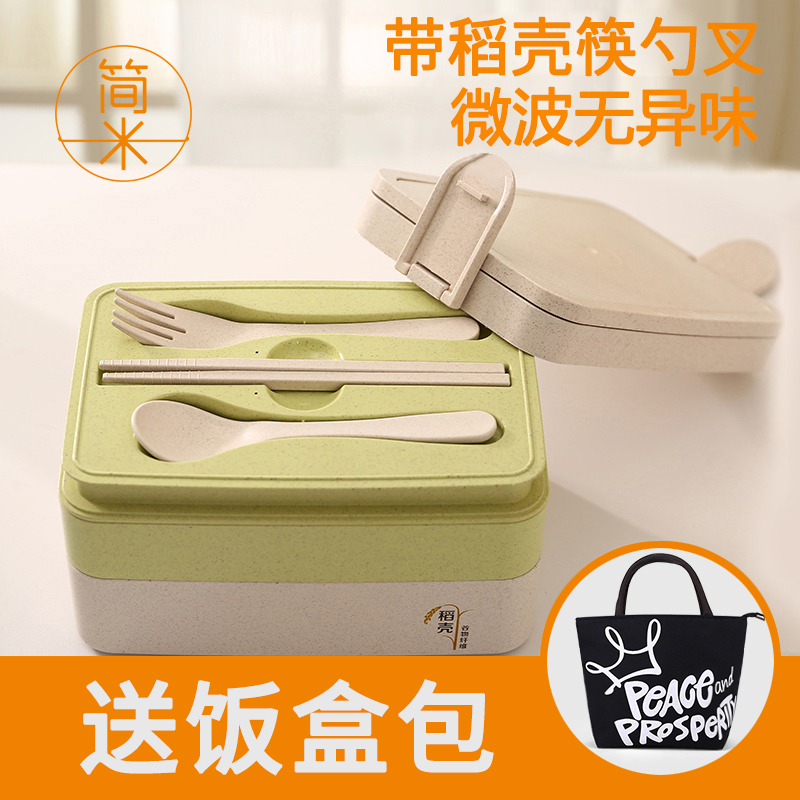Jane m japanese style rectangular microwave lunch box compartments student lunch box lunch box with rice meal tao heung tao heung village sushi box box multilayer