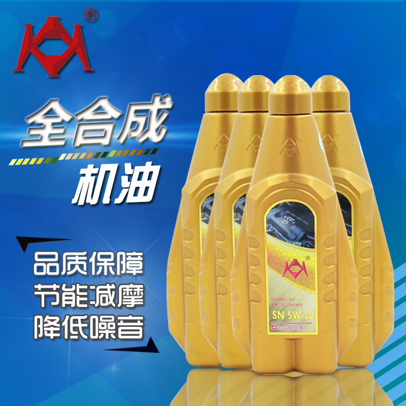 Japan and south korea ascot gold rocket lubricants sn 5w20 fully synthetic gasoline engine oil esters 4 bottled