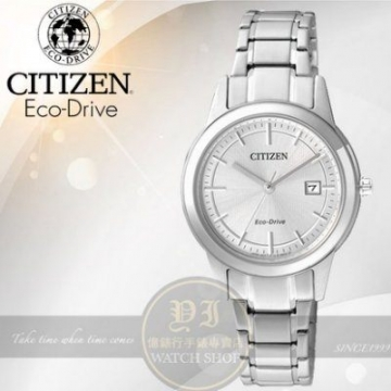 Japan citizen citizen eco-drive ladies simple light energy watch-/taiwan's official network of direct mail import