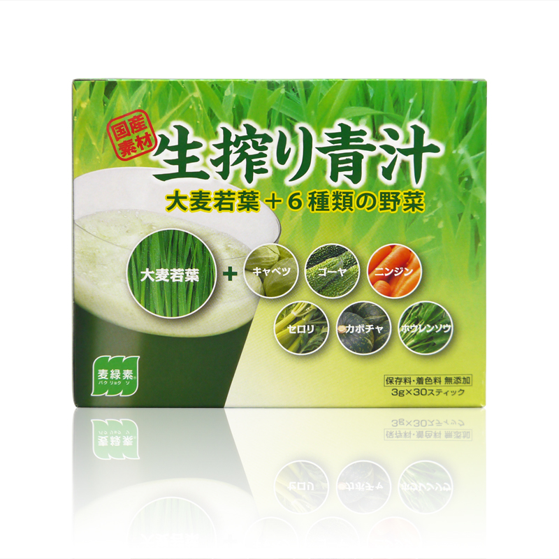 [Japan] direct mail raw juice green juice barley green barley juice powder if yeh 3g * 30 bags