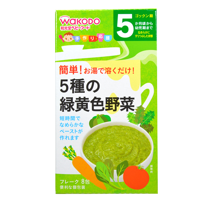 [Japan] direct mail wakodo infant nutrition food supplement 5 kinds of green and yellow vegetables mud 5 months from 2gX8 Package