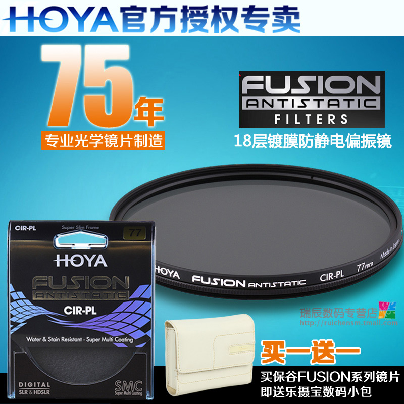 Japan hoya hoya hoya 46mm cpl polarizer 18 fusion antistatic coating layer polariscope