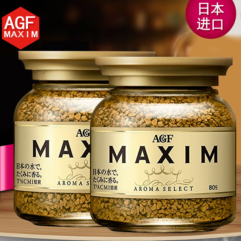Japan imported agf maxim coffee instant coffee powder pure black coffee lyophilized dry granular 80g * 2 bottles