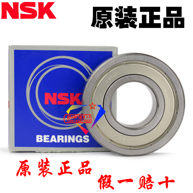 Japan imported authentic nsk high speed precision mute temperature mechanical electromotor ballbearing 6308 zz
