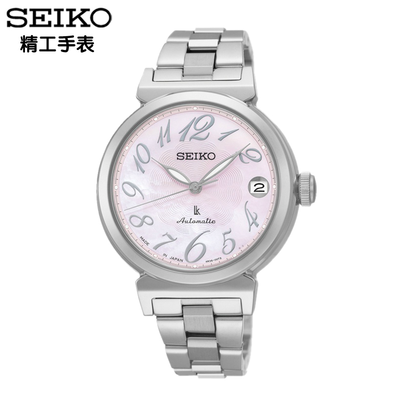 Japan imported lukia SRP877J1 fashion ladies watches mechanical watches pearl scallops